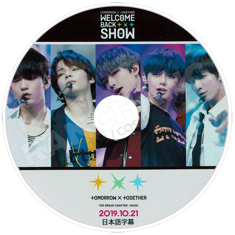 【K-POP DVD】☆★TXT TODAY Season2 #1(EP01-EP04)★TXTの日常【日本語字幕あり】
