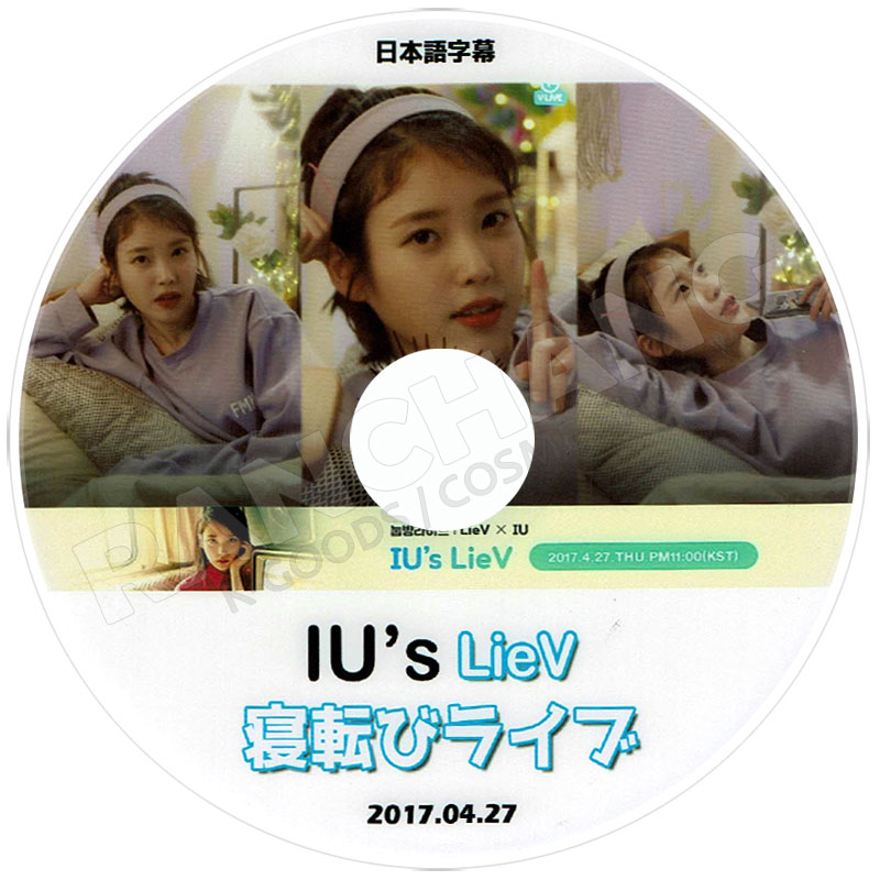 【K-POP DVD】☆★IU 2018 PV&TV セレクト★BIBI BIBI