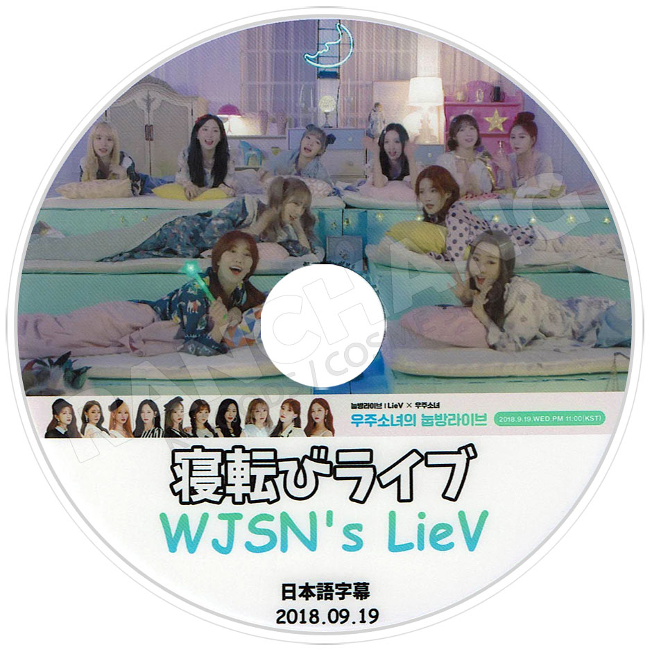 【K-POP DVD】☆★宇宙少女 BEST PV COLLECTION★Boogie Up