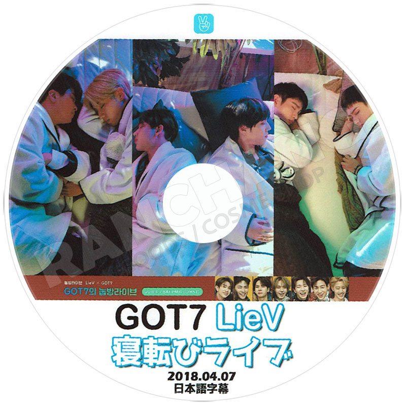 【K-POP DVD】☆★GOT7 2019 BEST PV COLLECTION★Eclipse