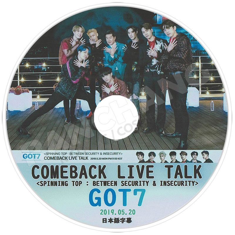 【K-POP DVD】☆★GOT7 2019 GLOBAL V LIVE TOP10★(2019.02.26)【日本語字幕あり】