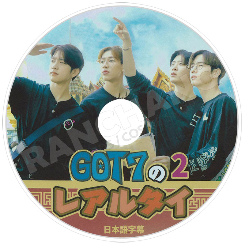 【K-POP DVD】☆★GOT7 JUS2 LIVE PREMIERE(2019.03.05)★FOCUS【日本語字幕あり】