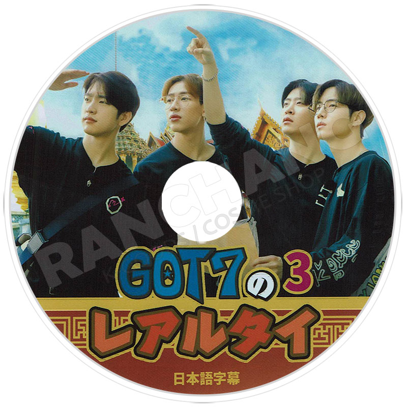 【K-POP DVD】☆★GOT7 V APP Cut 17★VLive【日本語字幕あり】