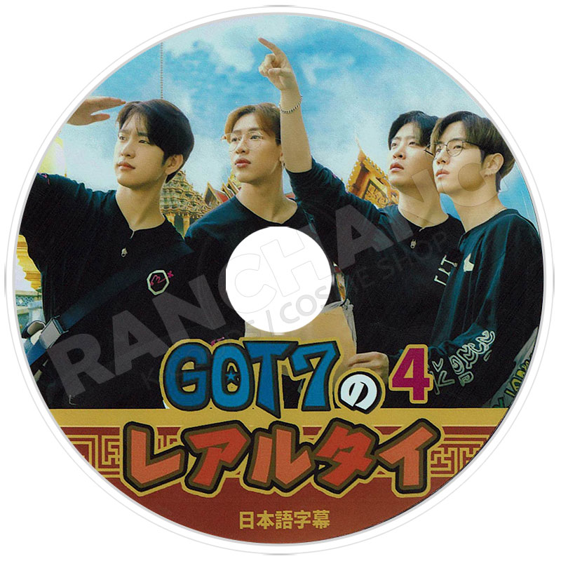 【K-POP DVD】☆★GOT7 JUS2 PV&TV セレクト★Focus on me