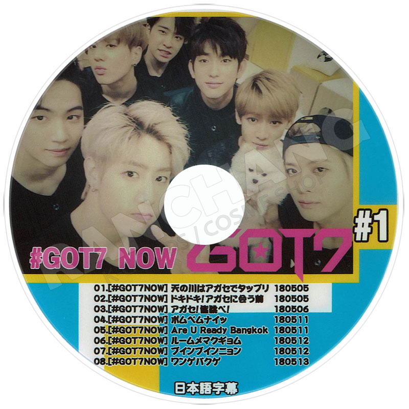 【K-POP DVD】☆★GOT7 V APP Cut 19★VLive【日本語字幕あり】