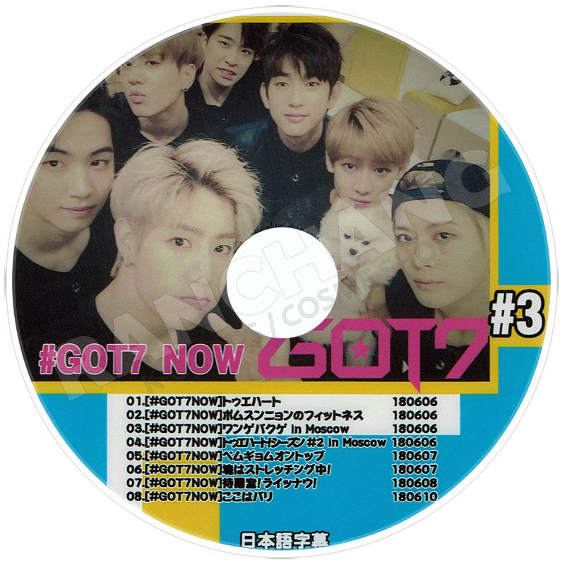 【K-POP DVD】☆★GOT7 TOURGRAPH #1(EP01-EP04)★EYES ON YOU【日本語字幕あり】