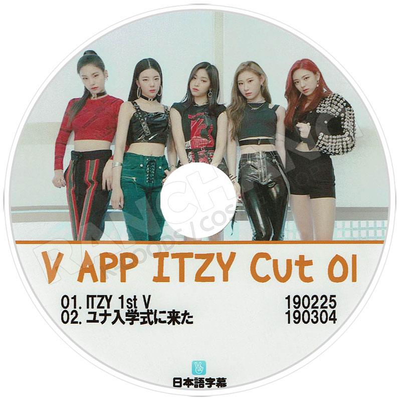 【K-POP DVD】☆★ITZY V APP Cut - 03★【日本語字幕あり】