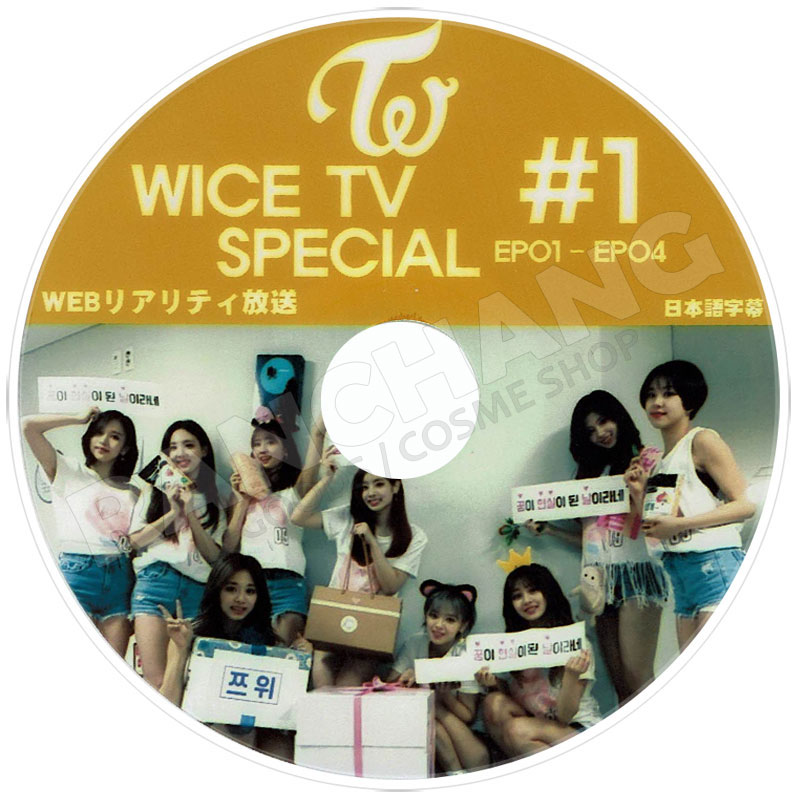 【K-POP DVD】☆★TWICE 2019 BEST PV COLLECTION★ Feel Special