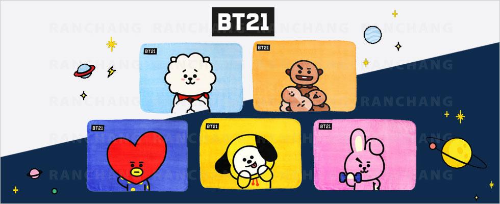 bt21 blanket