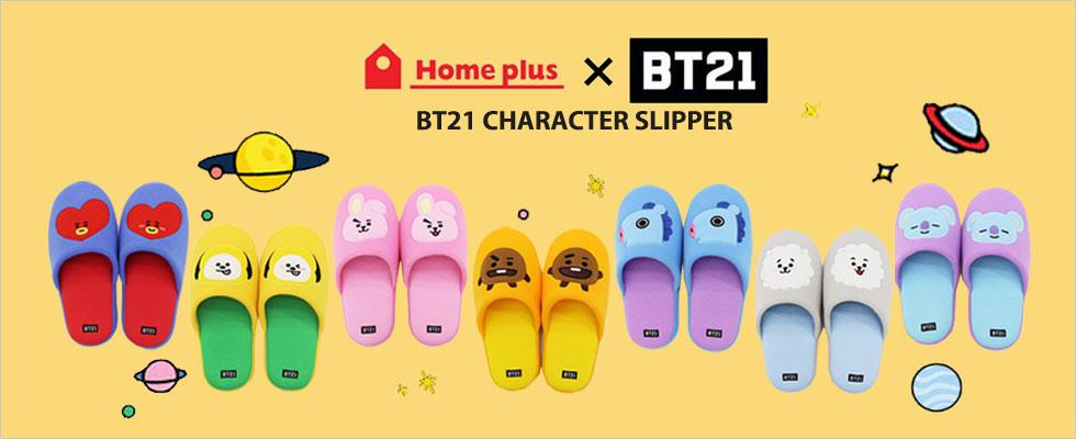 bt21 slipper