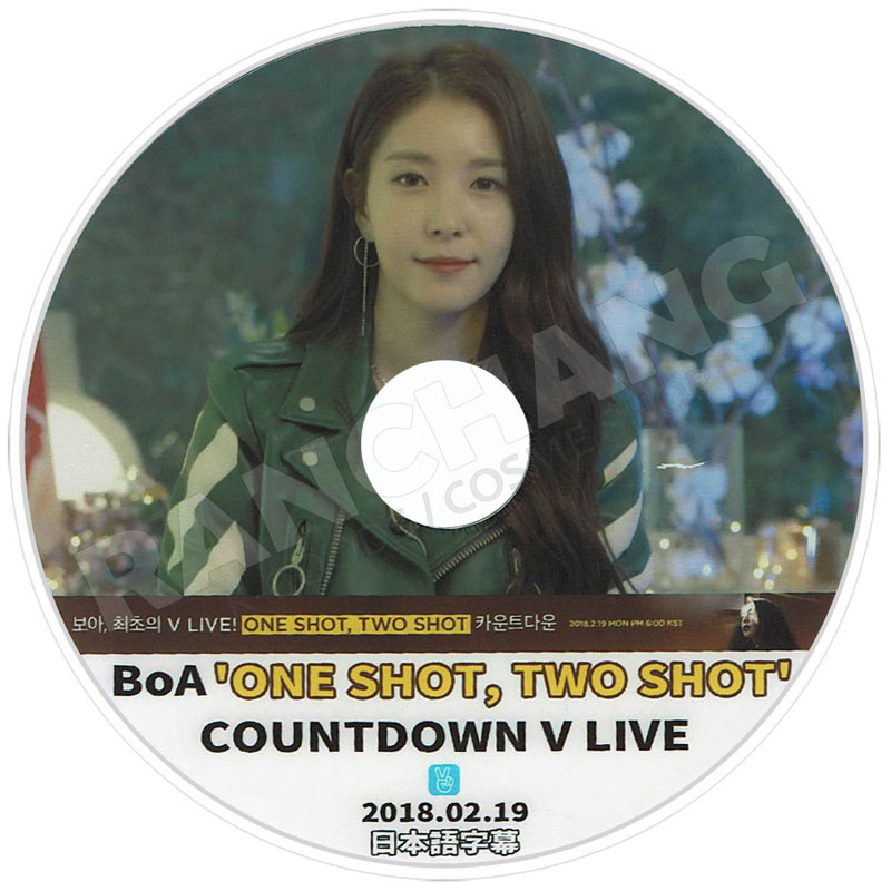 【K-POP DVD】☆★BOA One Shot Two Shot COUNTDOWN V LIVE★(2018.02.19)【日本語字幕あり】