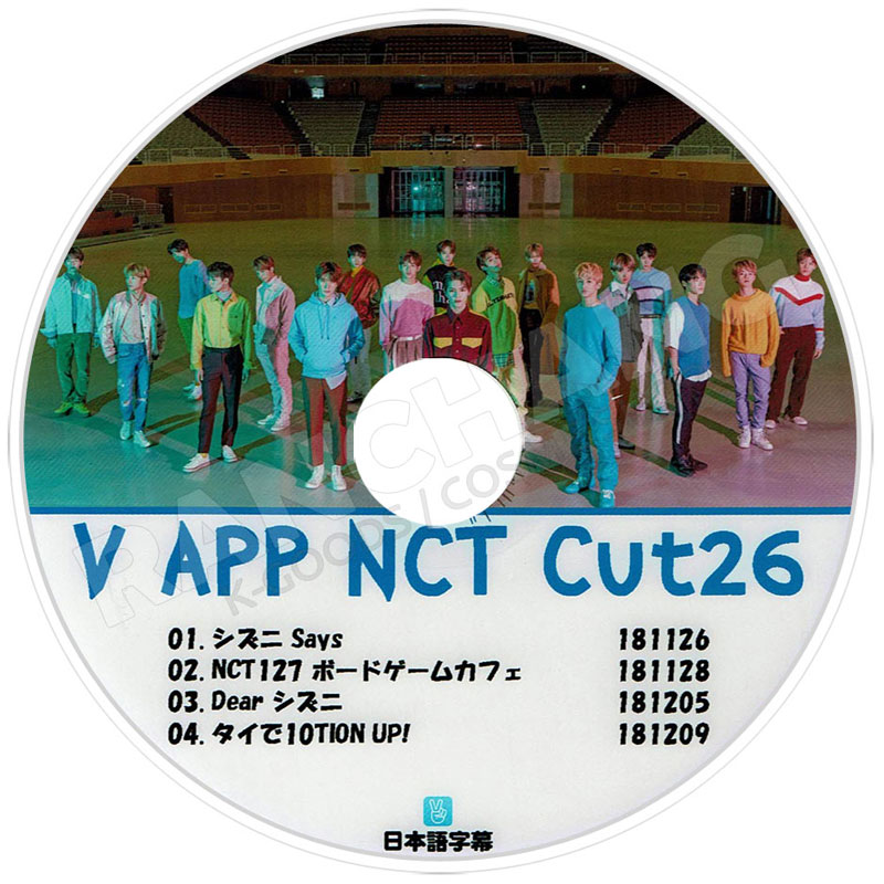 【K-POP DVD】☆★NCT V LIVE CUT-26★【日本語字幕あり】