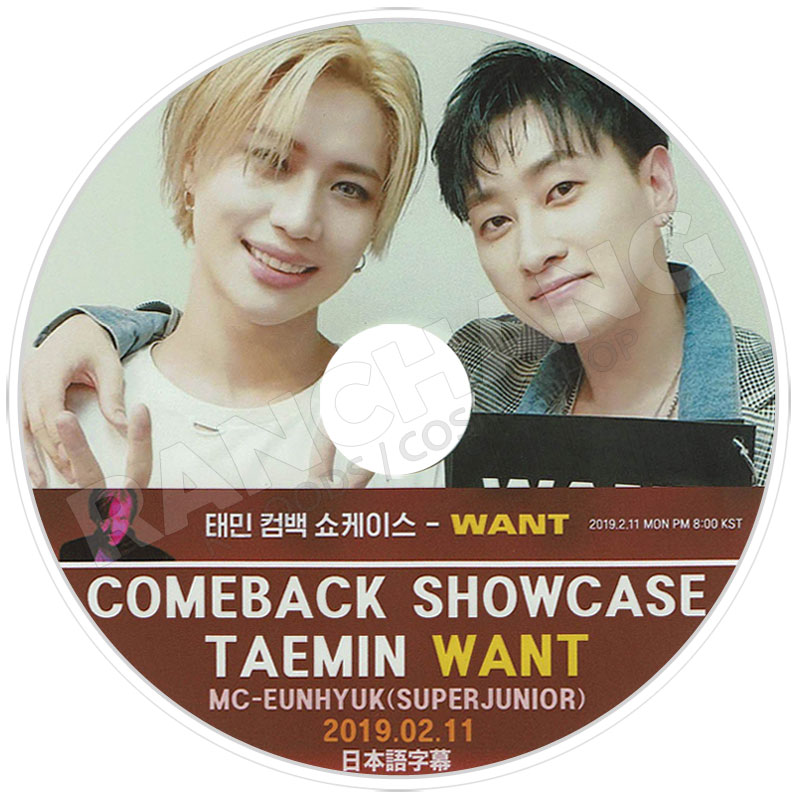 【K-POP DVD】☆★SHINee TAEMIN 2019 Showcase(2019.02.11)★MC-SJ EUNHYUK【日本語字幕あり】