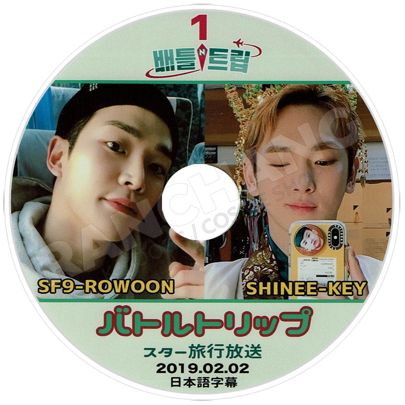 【K-POP DVD】☆★WHY NOT THE DANCER #5★EUNHYUK TAEMIN GIKWANG【日本語字幕あり】