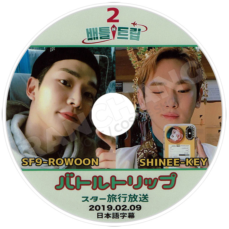 【K-POP DVD】☆★WHY NOT THE DANCER #6★EUNHYUK TAEMIN GIKWANG【日本語字幕あり】