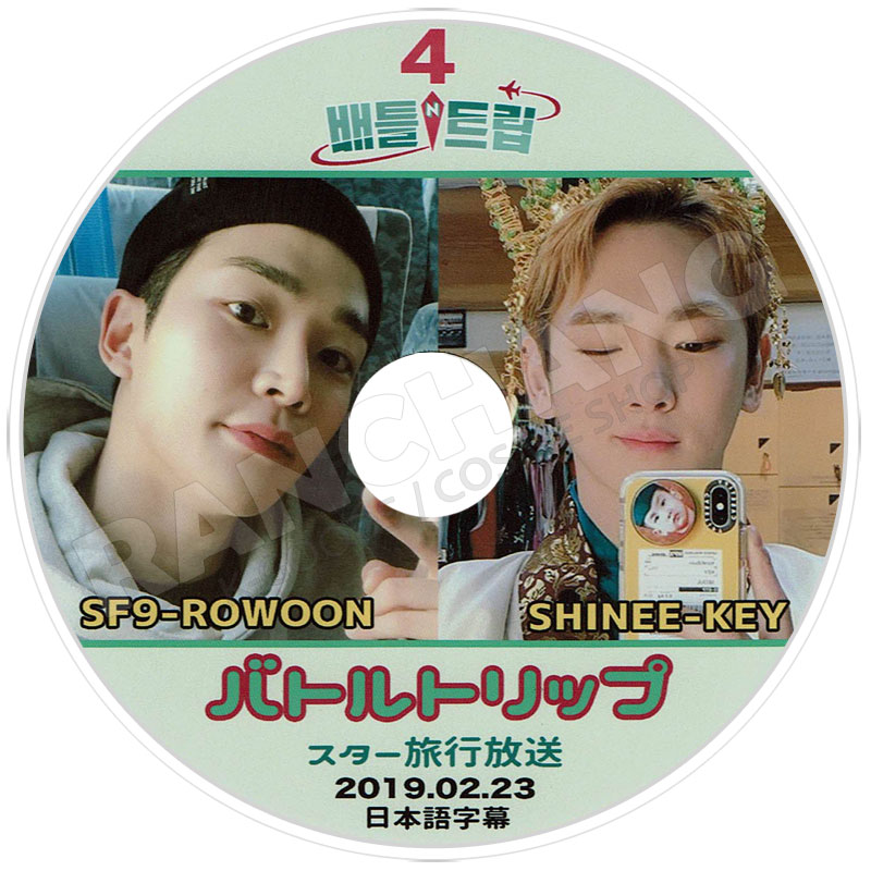 【K-POP DVD】☆★WHY NOT THE DANCER #8★EUNHYUK TAEMIN GIKWANG【日本語字幕あり】