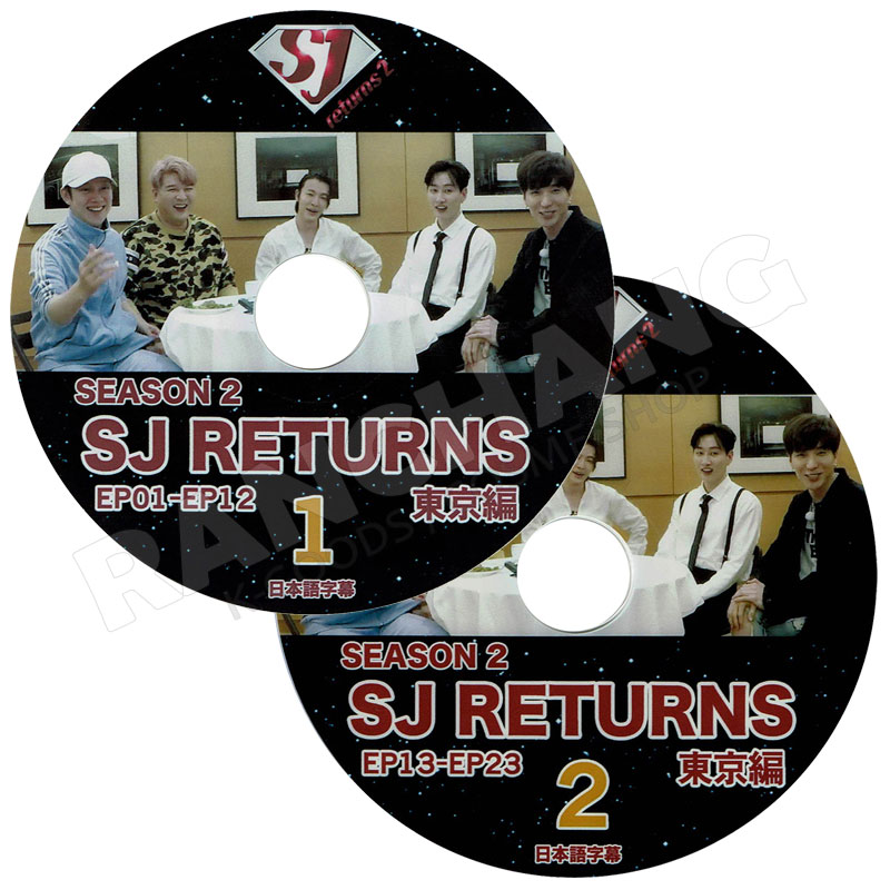 【K-POP DVD】☆★SUPER JUNIOR RETURNS SEASON 2 東京編(2枚SET)(EP01-EP23)★【日本語字幕あり】
