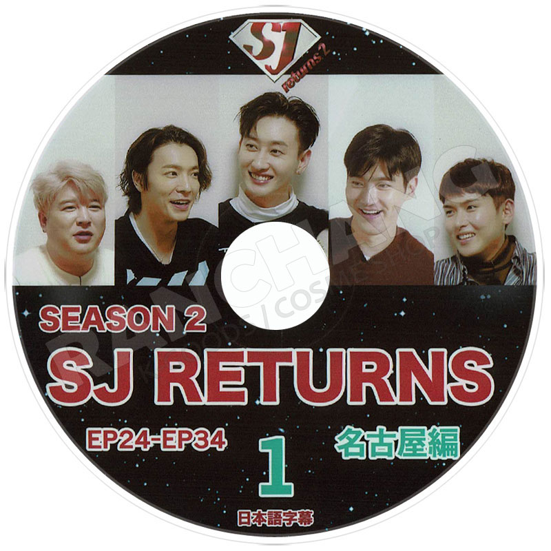 【K-POP DVD】☆★SUPER JUNIOR RETURNS SEASON 2 名古屋編 #1 (EP24-EP34)★【日本語字幕あり】