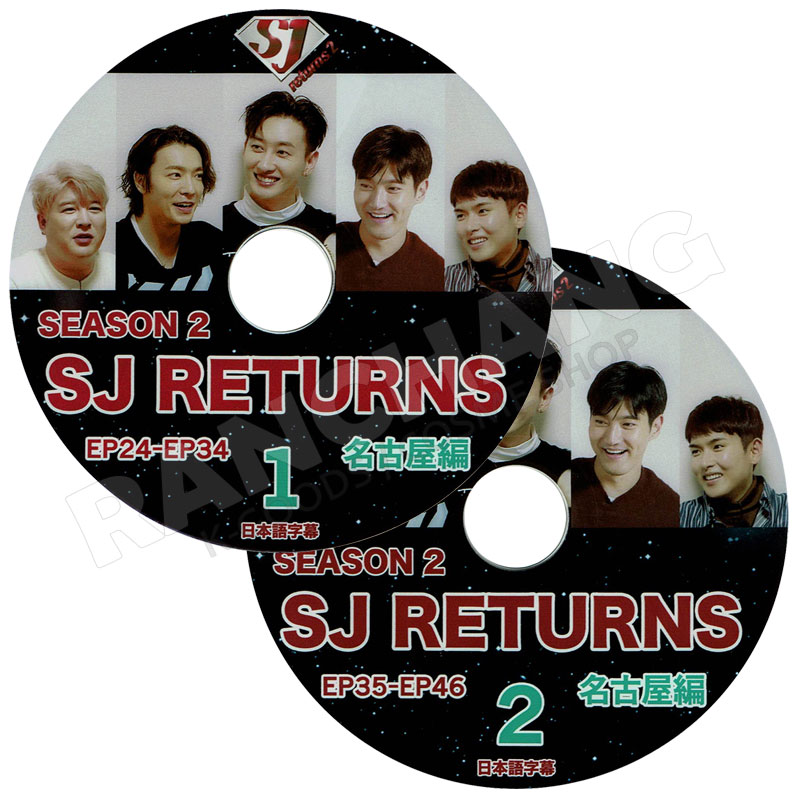 【K-POP DVD】☆★SUPER JUNIOR RETURNS SEASON 2 名古屋編(2枚SET)(EP24-EP46)★【日本語字幕あり】