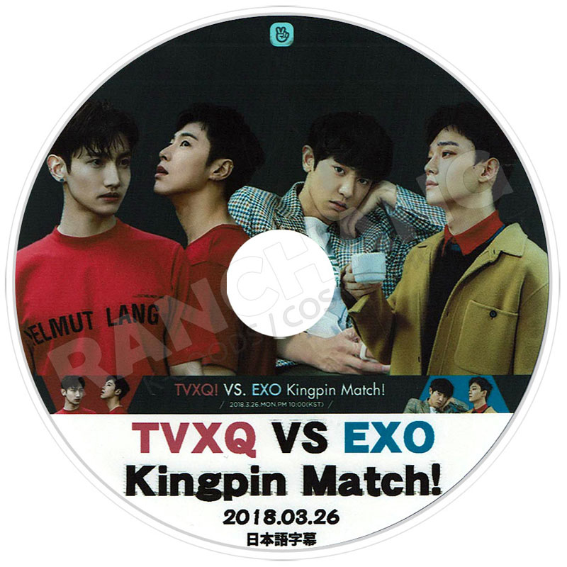 【K-POP DVD】☆★TVXQ VS EXO Kingpin Match(2018.03.26)