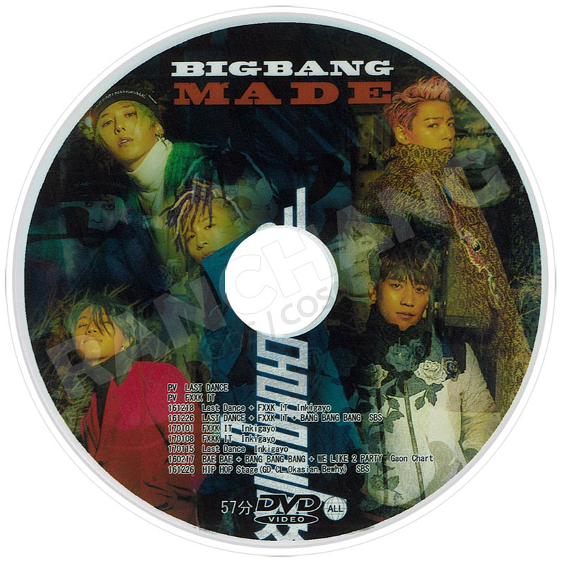 【K-POP DVD】☆★BIGBANG 2013 D-LITE JAPAN TOUR-1