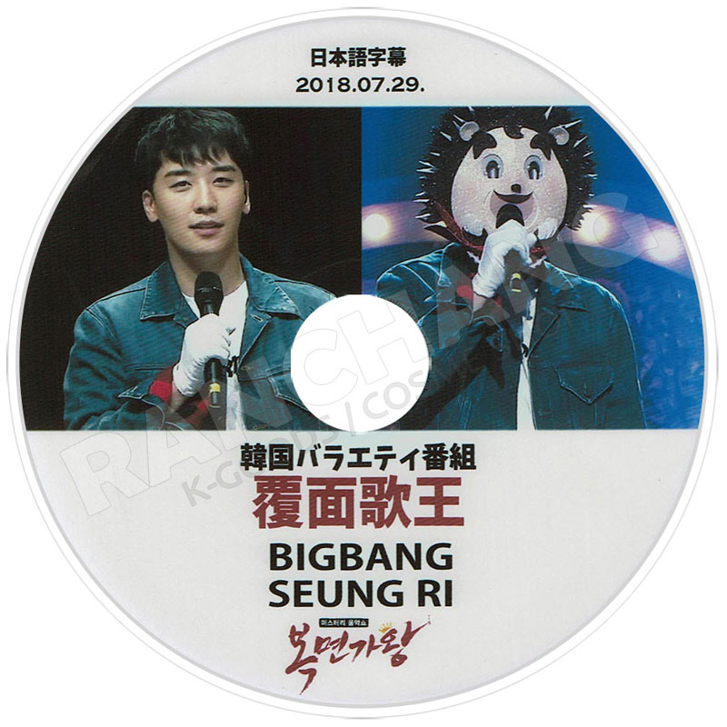 【K-POP DVD】☆★BIGBANG VI SALTY TOUR #3 (2018.08.25)★【日本語字幕あり】