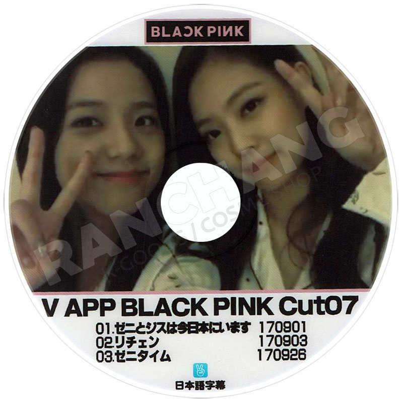 【K-POP DVD】☆★BLACK PINK V LIVE CUT-7 ★【日本語字幕あり】
