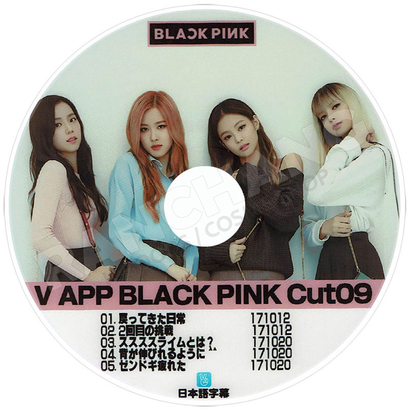【K-POP DVD】☆★BLACK PINK V LIVE CUT-9 ★【日本語字幕あり】