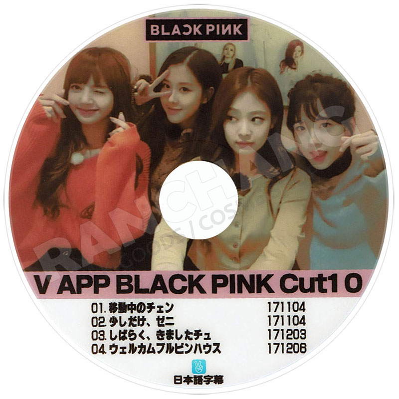 【K-POP DVD】☆★BLACK PINK V LIVE CUT-10 ★【日本語字幕あり】