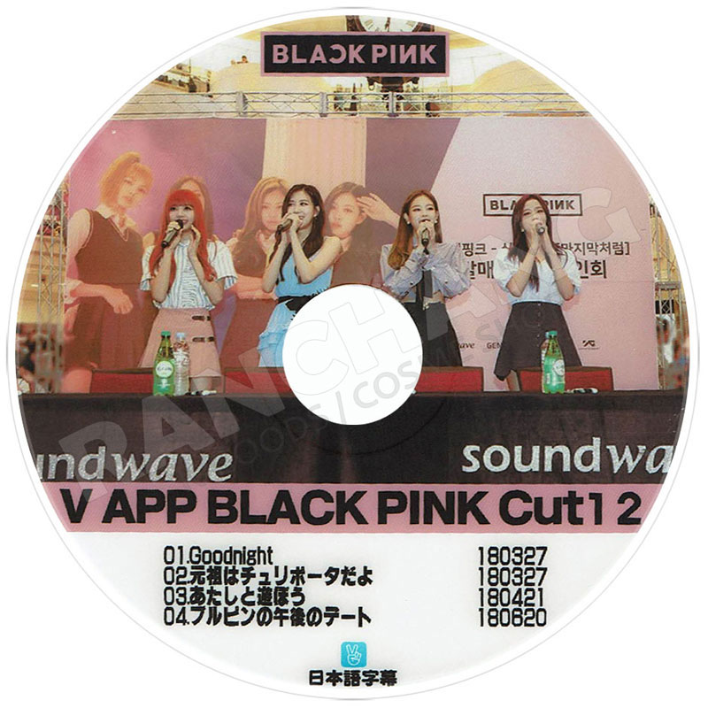 【K-POP DVD】☆★BLACK PINK V LIVE CUT-12 ★【日本語字幕あり】