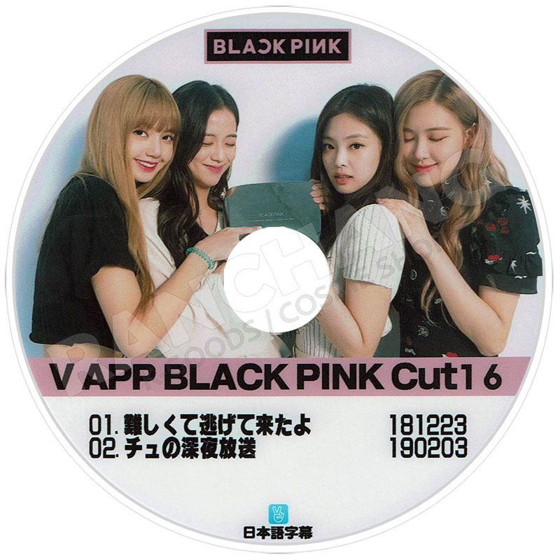 【K-POP DVD】☆★BLACK PINK STAR ROAD #1 (EP01-EP12)★【日本語字幕あり】