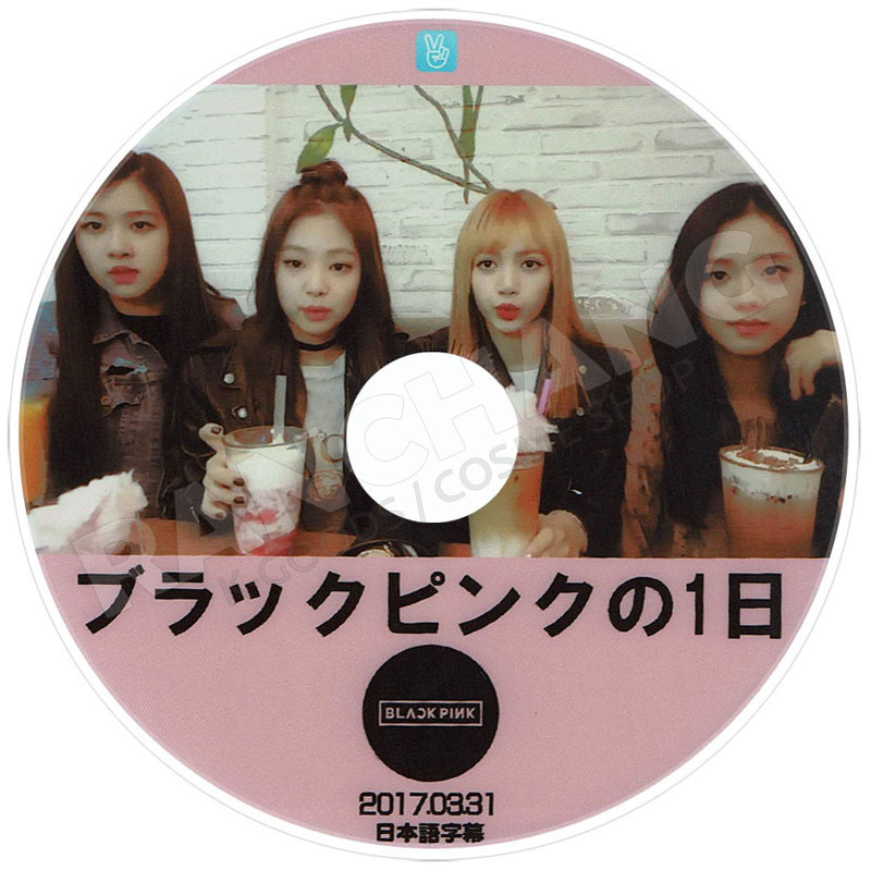 【K-POP DVD】☆★BLACK PINK STAR ROAD #2 (EP13-EP24)★【日本語字幕あり】