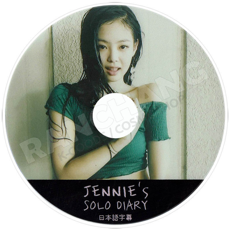 【K-POP DVD】☆★JENNIE 2018 PV&TV セレクト★SOLO
