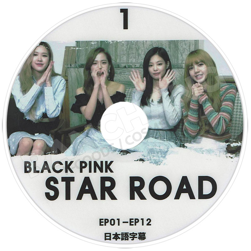 【K-POP DVD】☆★BLACK PINK JENNIE`s SOLO DAIRY★【日本語字幕あり】