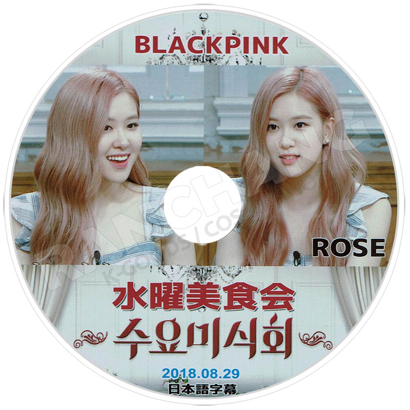 【K-POP DVD】☆★BLACK PINK V LIVE CUT- 16★【日本語字幕あり】