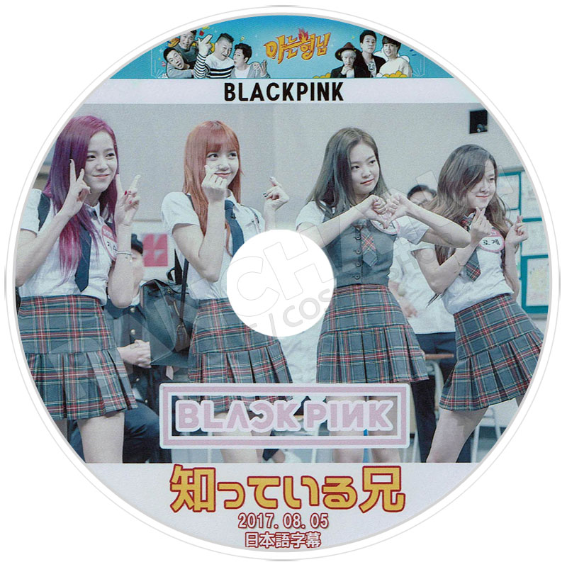 【K-POP DVD】☆★BLACK PINK 2019 Countdown Live(2019.04.04)★【日本語字幕あり】