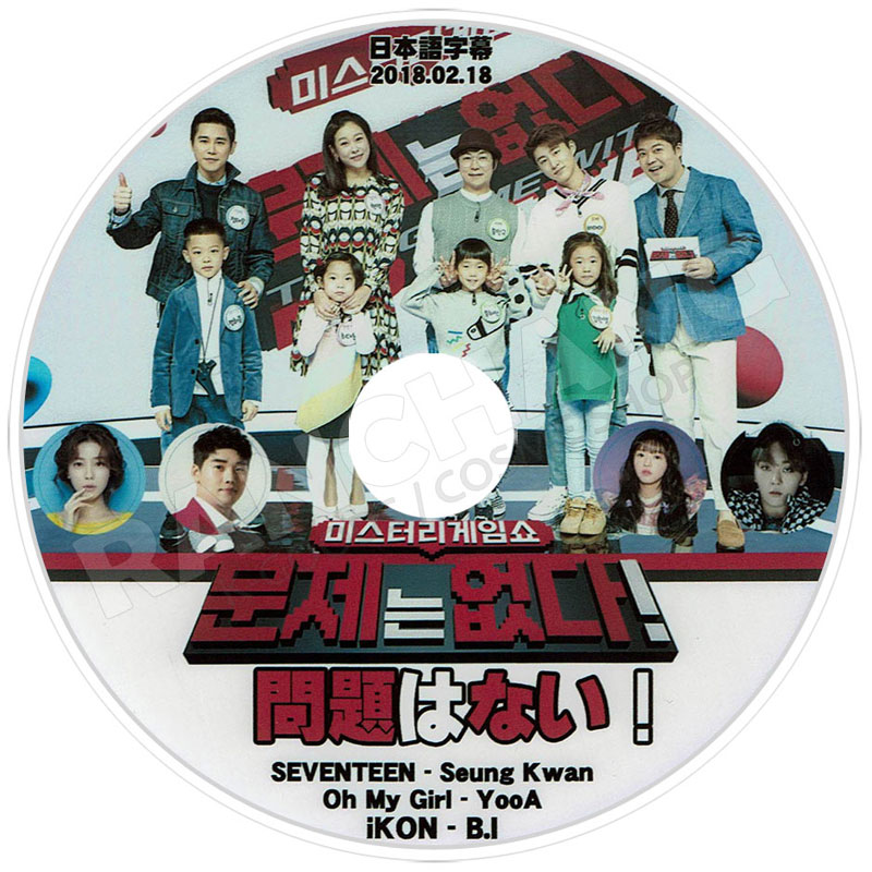 【K-POP DVD】☆★iKON STAR ROAD #1 (EP01-EP12)★【日本語字幕あり】