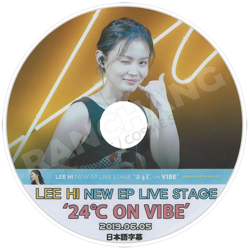【K-POP DVD】☆★Lee Hi NEW EP LIVE STAGE (2019.06.05)★【日本語字幕あり】